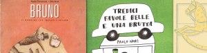 banner_premiazione_orvieto_